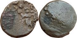 Ancient Coins - INDIA, MATHURA: VISNUMITRA, AE,