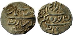 World Coins - GARHWAL:  GORKHA OCCUPATION, AR TIMASHA