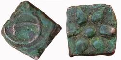 Ancient Coins - MEDIEVAL: CENTRAL INDIA, UNATTRIBUTED AE