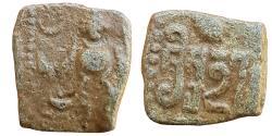 Ancient Coins - INDIA, GUPTA EMPIRE: SKANDAGUPTA (C.455-480 AD),  LEAD (PB) UNIT