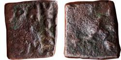 Ancient Coins - INDIA, VIDARBHA: KING SATYABHADRA, DIE-STRUCK, AE,
