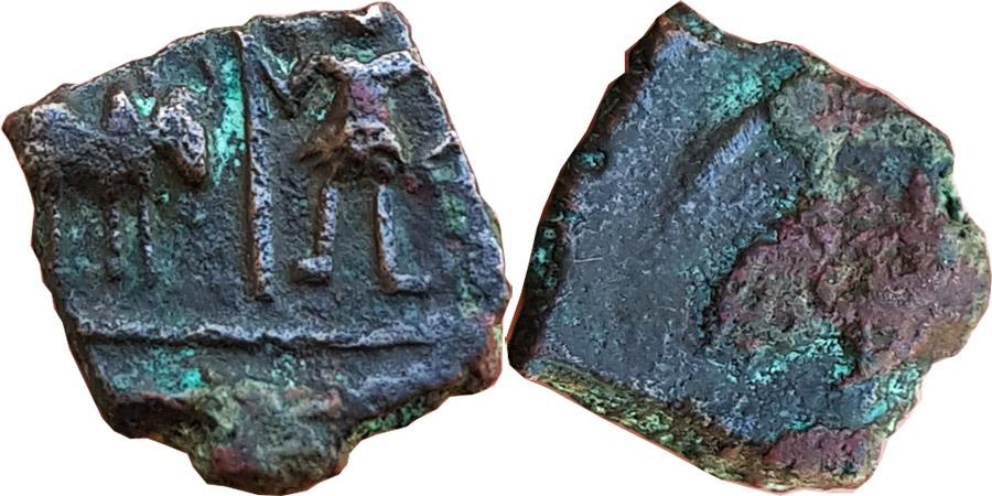Ancient Coins - INDIA, ANCIENT MALWA: HUMAN FIGURE AND BULL TYPE, AE