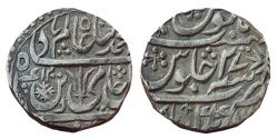World Coins - MARATHA CONFEDERACY: AR RUPEE, (10.96G, 21MM), IN THE NAME OF SHAH ALAM II, BALANAGAR GARHA
