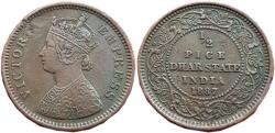 World Coins - DHAR: ANAND RAO III (1860-1898 AD), AE 1/2 PICE,