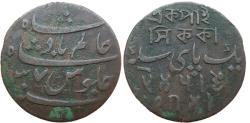 World Coins - BENGAL PRESIDENCY: ONE PIE SIKKA, 8.21G, 30MM, LARGE FLAN TYPE FIRST ISSUE, OLD CALCUTTA MINT,