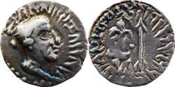 Ancient Coins - INDIA, WESTERN KSATRAPA: NAHAPANA (c. 40-70 AD), AR DRACHM