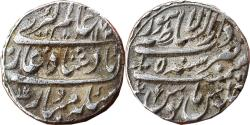 World Coins - INDIA, MARATHA CONFEDERACY: AR RUPEE, IN THE NAME OF ALAMGIR II, LAHORE MINT