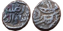 World Coins - INDIA, SULTANS OF DELHI: JALALAT AL-DIN RADIYYA, BILLON JITAL, 3.70 GM, 11 MM,  BADAUN MINT,