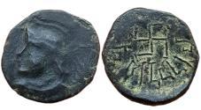 Ancient Coins - INDIA, PARATARAJA: BHIMARJUNA, AE, 2.17 GM,