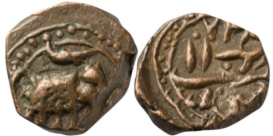 World Coins - MYSORE: TIPU SULTAN, (1787-1799 AD), AE 1/4 PAISA, 2.15G, UNCERTAIN MINT,