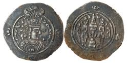 World Coins - SASANIAN KINGDOM: Yazdedgird III, 632-651 AD, AR Drachm (4,01gm, 32mm,), SK (Sakastan) mint, year 3 (AD 634), Göbl type II/1, Choice, rare.