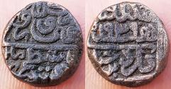 World Coins - INDIA, SULTANS OF GUJARAT: QUTB AL-DIN BAHADUR SHAH, BILLON TANKA, 4.11G, PERSIAN COUPLET  TYPE