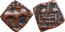 Ancient Coins - INDIA, SATAVAHANA EMPIRE: KING KAUSAKIPUTRA, AE