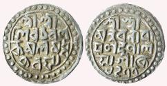 World Coins - Independent Kingdom, Cooch Behar: Nara Narayan (SE 1477-1509, 1555-1587 AD), AR Tanka