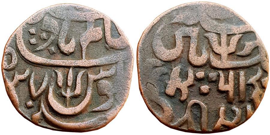 World Coins - BENGAL PRESIDENCY:  AE PICE, 5.36G, BANARAS ? , [1815-1821], CRUDE LEGEND,