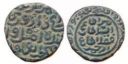 World Coins - SULTANS OF DELHI, TUGHLAQS, MUHAMMAD BIN TUGHLAQ,  AE TANKA, IQLIM TUGHLAQPUR URF TIRHUT