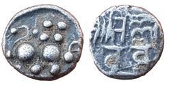 Ancient Coins - YADAVAS OF DEVAGIRI: BHILLAMA V, (c.1185-1193 AD) SILVER DRAMMA