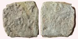 Ancient Coins - INDIA, PRE-SATAVAHANA, ANCIENT VIDARBHA:  BULL/LION TYPE, LEAD,