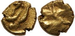 World Coins - MUGHAL EMPIRE: FARRUKHSIYAR,AV FANAM, [BALAPUR] MINT,