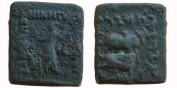 Ancient Coins - INDO-GREEKS  KINGDOM: PHILOXENOS, CIRCA 125-110 BC. AE, 8.0G,