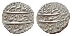 World Coins - MARATHA CONFEDERACY: AR RUPEE, (11.4G, 18MM) IN THE NAME OF ALAMGIR II, LAHORE MINT,