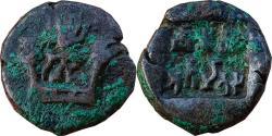 Ancient Coins - INDIA, PANCHAL: AGNIMITRA, AE