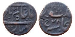 World Coins - BHOPAL: NAWAB HAYAT MUHAMMAD KHAN (1777-1808 AD), AE DOUBLE PAISA, (16.0G), SHUJA'ALPUR