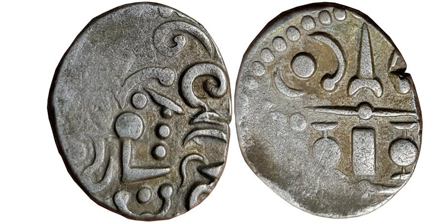 Ancient Coins - INDIA MEDIEVAL, INDO-SASANIAN SERIES: 'SRI VI' TYPE FROM GANGETIC VALLEY, AR DRACHM,3.97G,