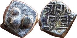 Ancient Coins - INDIA, YADAVAS OF DEVAGIRI:  RAMACHANDRA, (C. 1270-1311 AD), AR DAMMA