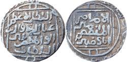World Coins - SULTANS OF DELHI: GHIYATH AL DIN BALBAN, AR TANKA, BI-KHITTA NAGOR MINT