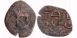Ancient Coins - NORTH WEST MAHARASHTRA: HORSEMAN TYPE, AE,