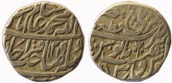 World Coins - BENGAL PRESIDENCY: BARELI KHITTA MINT, AR  RUPEE