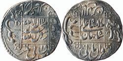 World Coins - India, Mughal Empire: Shah Jahan (1628-1658 AD), AR rupee, Allahabad mint