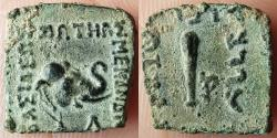 Ancient Coins - INDIA, INDO-GREEK: Menander I Soter, 165-130 BC. Square AE Chalkous