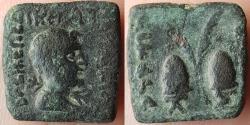Ancient Coins - INDIA, INDO-GREEK: Antialcidas, (c.115-95 B.C.), AE unit,