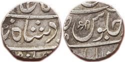 World Coins - MARATHA CONFEDERACY:  AR RUPEE, (11.2G, 18MM), CHAKAN MINT,