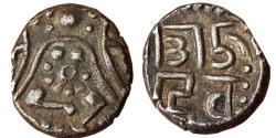 Ancient Coins - INDIA, Hindu coins of Medieval India, Shakambari Chowhan of Ajmer, Ajayadeva (AD 1110-20), AR Drachma
