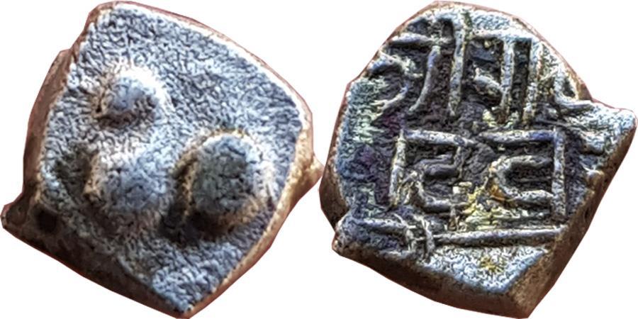 Ancient Coins - INDIA, YADAVAS OF DEVAGIRI:  RAMACHANDRA, (C. 1270-1311 AD), AR DAMMA