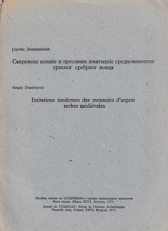 """Ancient Coins - Dimitrijevic S., Imitations modernes des monnaies d'argent serbes medievales. Reprinted from """"Starinar - Revue de l'institute Archeologique Nouvelle serie, Volume XXVI"""""""