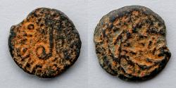 Ancient Coins - JUDAEA PROCURATORS: Pilate Lituus, AE Prutah, 30/31 CE
