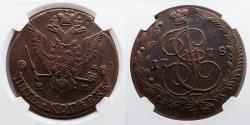 World Coins - RUSSIA: 1778EM C5K, NGC AU 58 BN