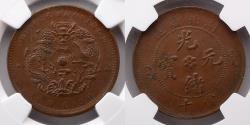World Coins - CHINA: Hupeh, Kuang-hsu, 10 Cash ND (1902-02), NGC MS 61 BN, Ching Mint, KM Y122