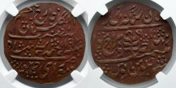 World Coins - INDIA: Jaipur Paisa, 1930//9, MS 62 BN, Only Example in NGC Census at Any Grade