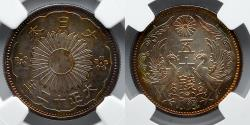 World Coins - JAPAN: 50 Sen, 50S, NGC MS 65, T12 (1923), Toned