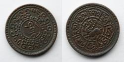 World Coins - INDIA, TIBET: 1920 Copper Skar, 5.2g