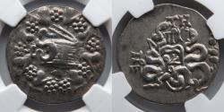 Ancient Coins - MYSIA, PERGAMUM: AR Cistophorus, NGC Choice,VF, 4/5. 4/5, Cista, Wreath, Bow, Snakes