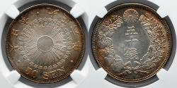 World Coins - JAPAN: 50 Sen, 50S, NGC MS 64, T6 (1917), Toned