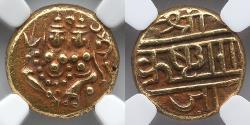 INDA: India Gold Pagoda, Mysore, NGC XF 45
