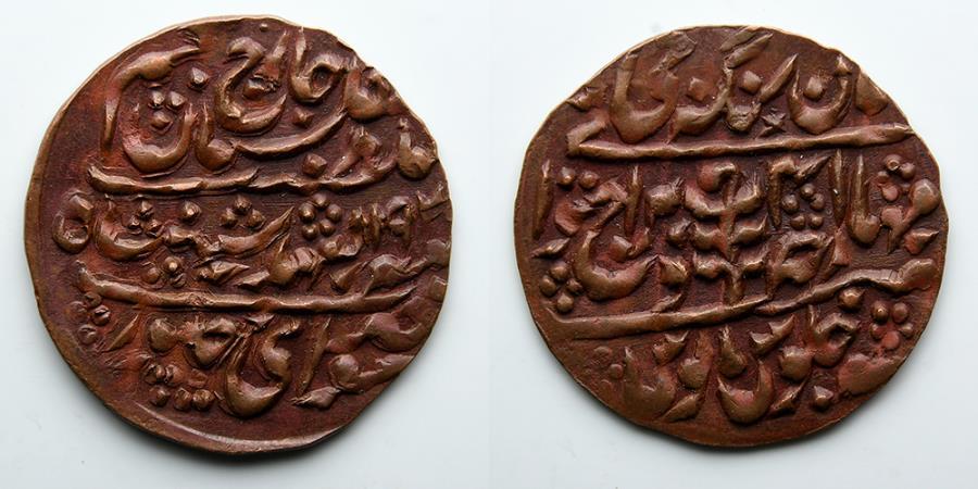 World Coins - INDIA: Jaipur Paisa, 192?//4, NGC Genuine, Date Not Legible