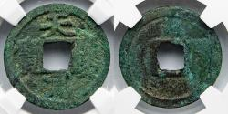 Ancient Coins - ANCIENT CHINA: 1101-1125 AD Liao Dynasty, Tian Qin Yuan Boa, Graded Genuine by NPGS